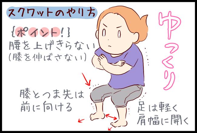 ダイエット06