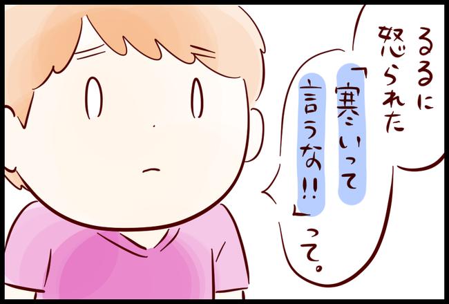ランチ03