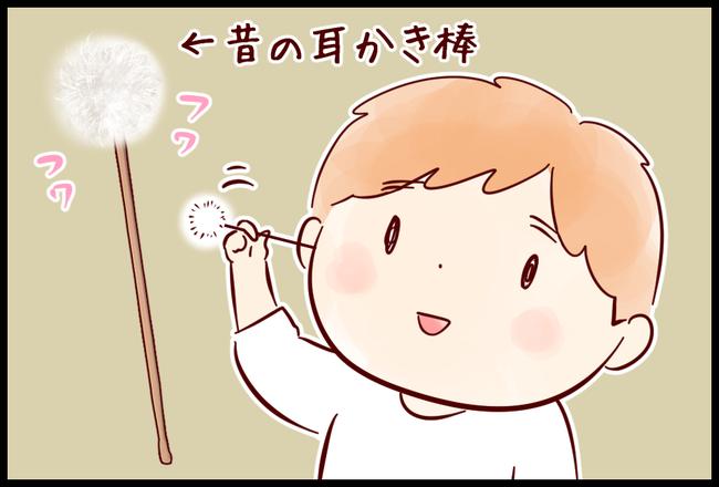 めん捧07