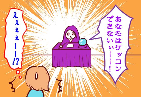 げん担ぎ01