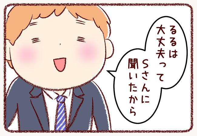 地震朝06