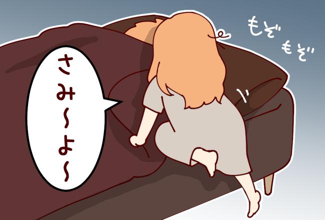 ベッド02