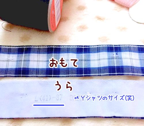 Yシャツ3