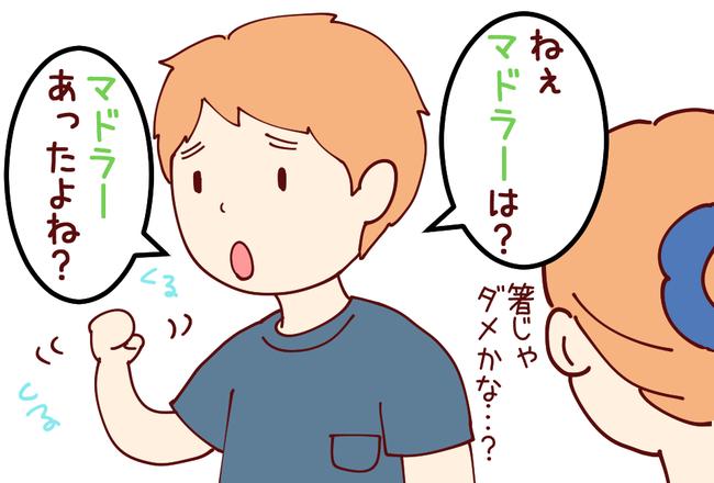 焼酎サーバー02