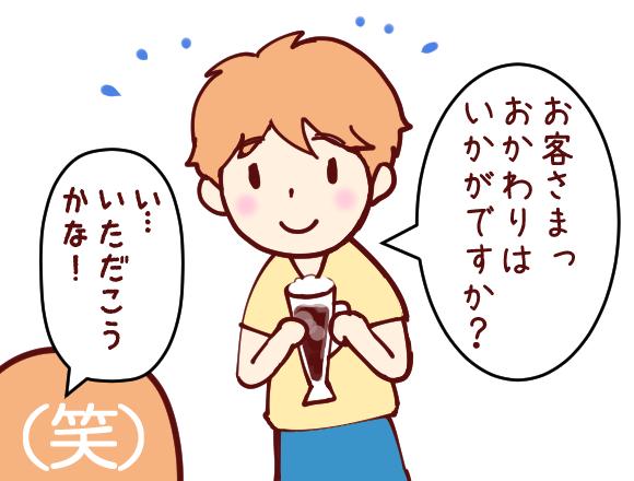 商品券02