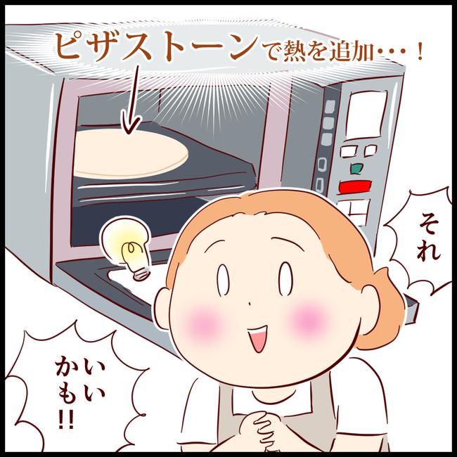 チーズケーキ05