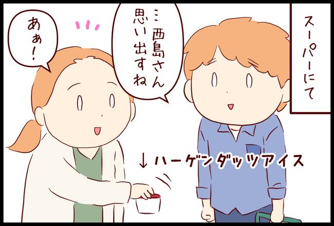 きのう04