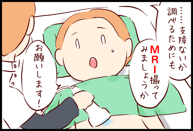 MRI05