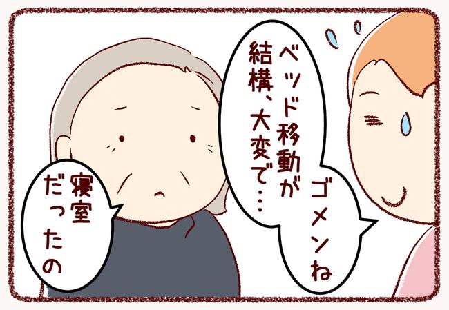 間取り06