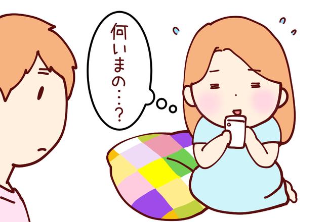 ツイッター②04