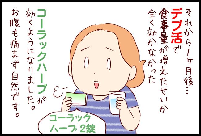 べんぴ07