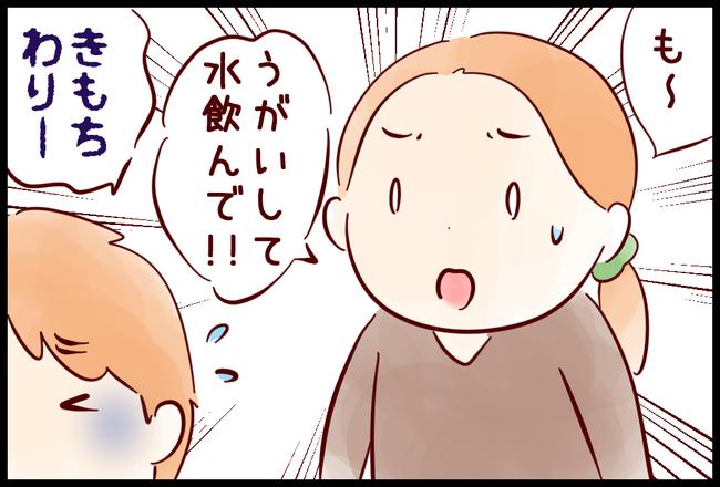 ハイター07