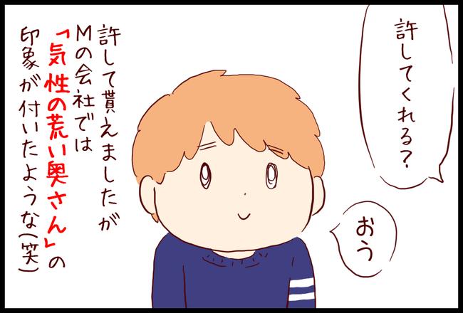年賀状14