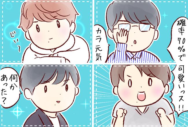 ビューネ君02