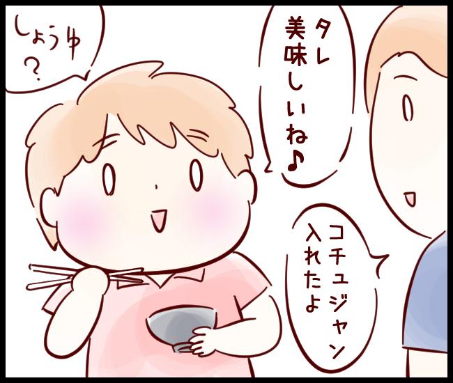 低カロ05