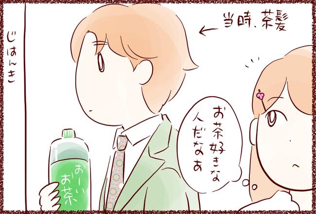 コーヒー豆06