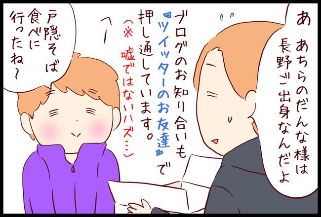 ギフト04