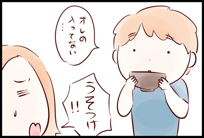 のみ会07