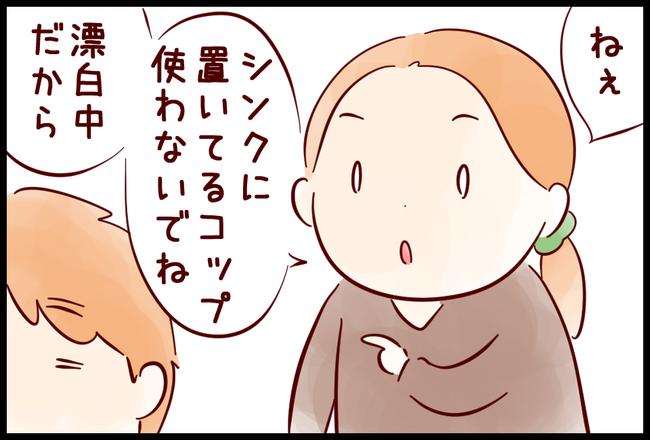 ハイター01
