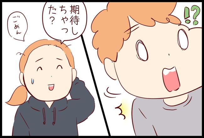 空き瓶02
