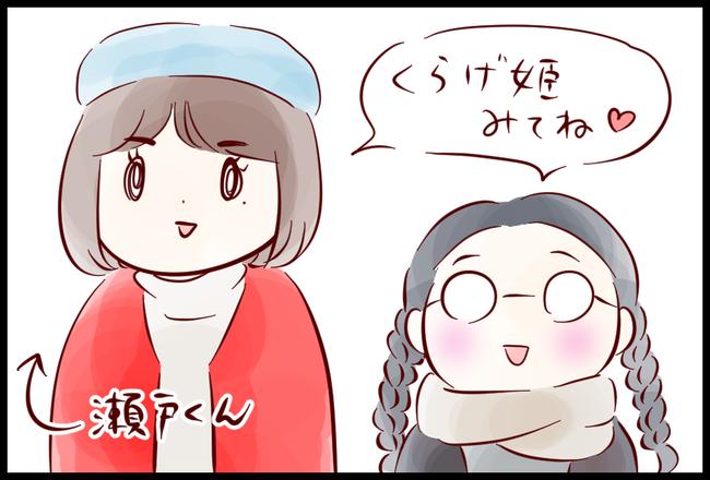 ドライヤー06