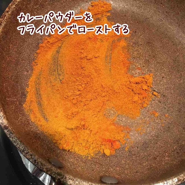 レンズ豆03