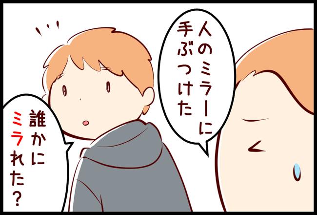 ダジャレ04