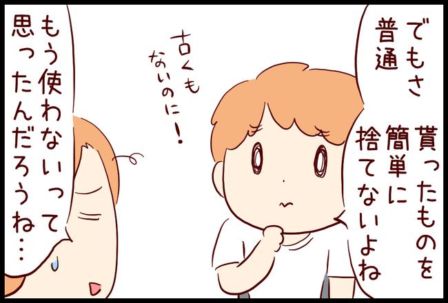 ポット06