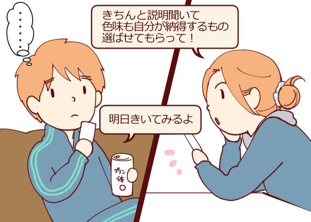 差し歯04