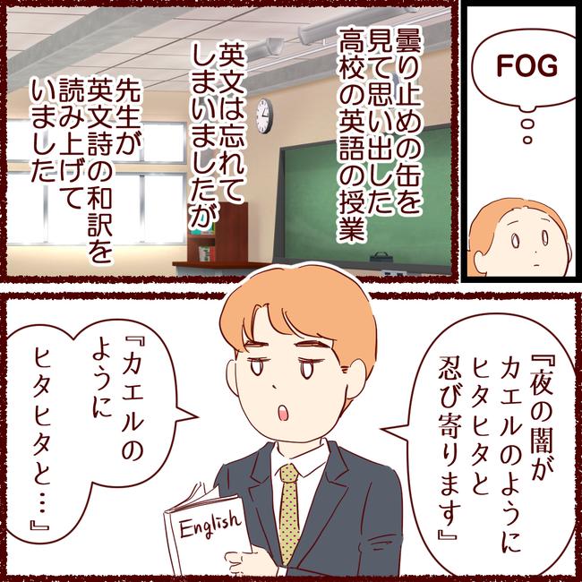 英語教師01