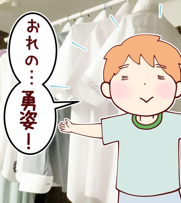 Yシャツ02