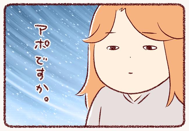 地震朝09