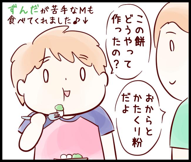 低カロ06