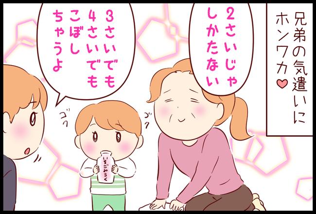 赤ちゃん04