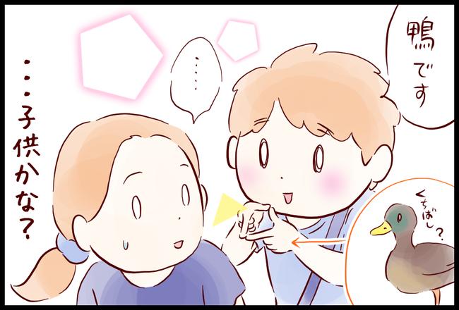 Birth07