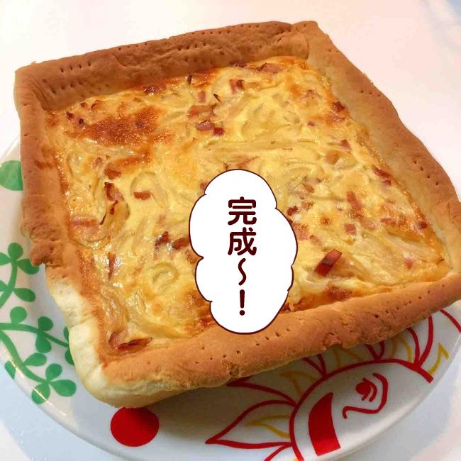 玉ねぎケーキ06