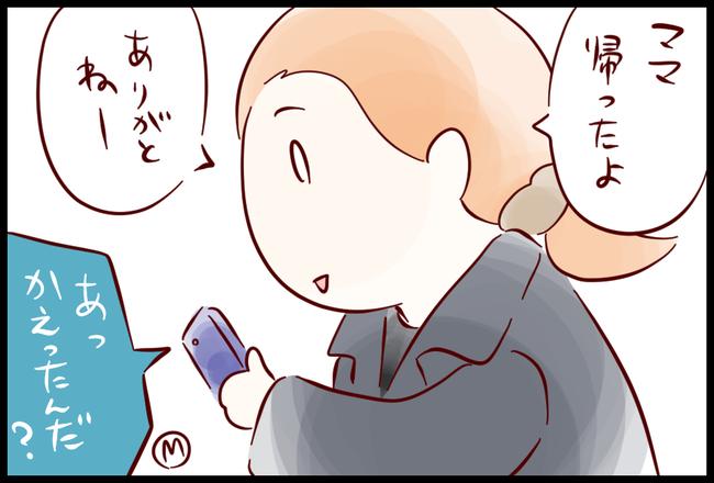 デート02