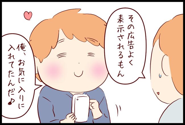 ニベア04
