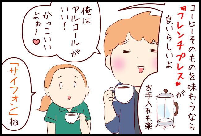 サイフォン03