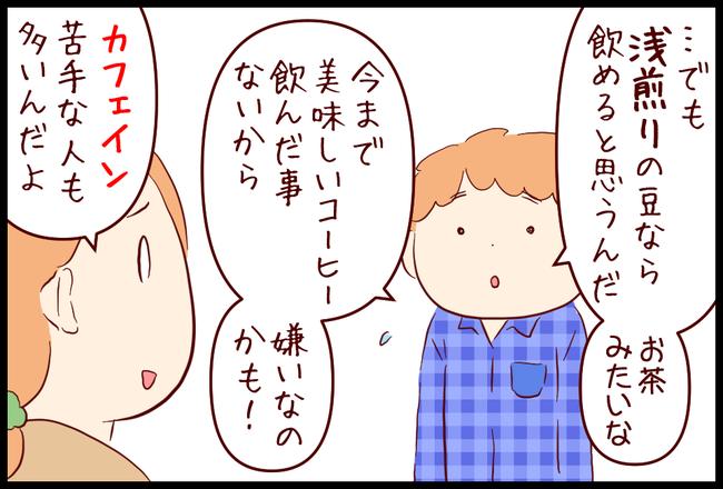 美容室04