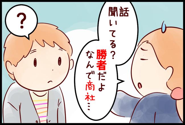 彼氏感06