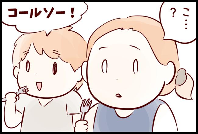 玉ねぎ02