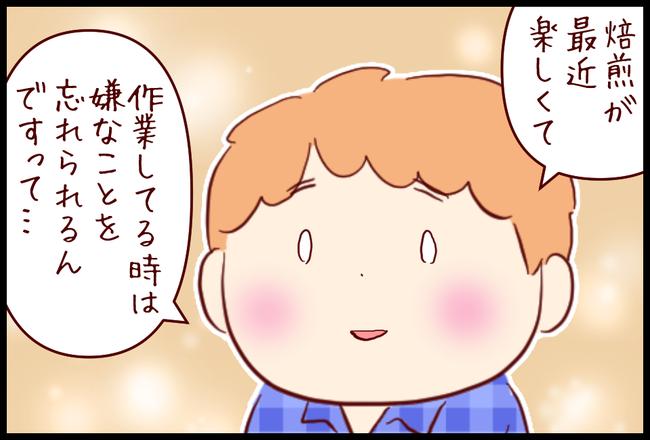 美容室07