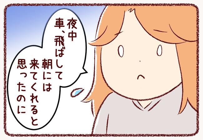 地震朝07