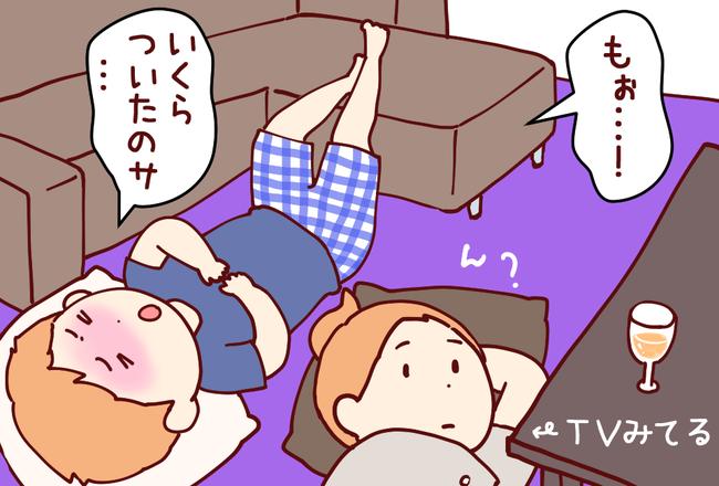 凱旋門01