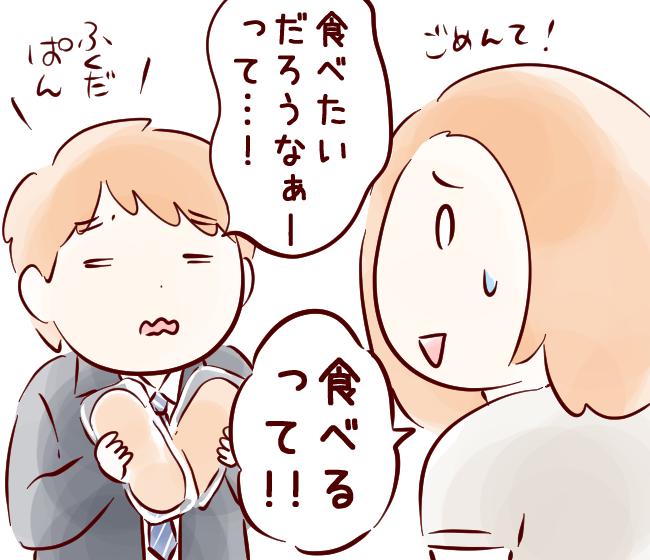 みやげ09