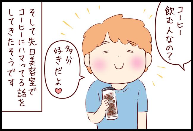 美容室02