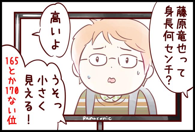 リバース02