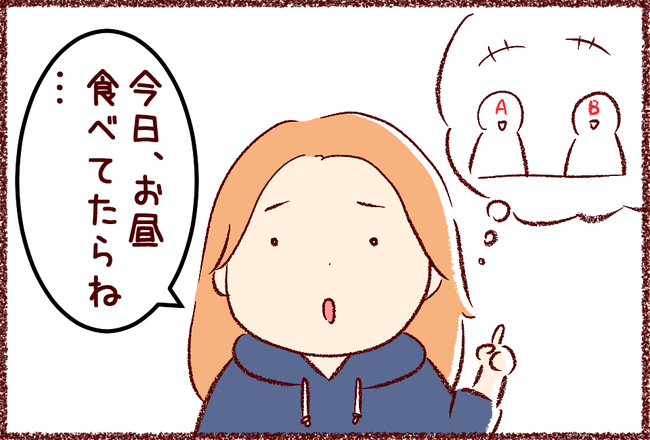 アンサー01