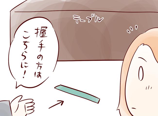 握手会05